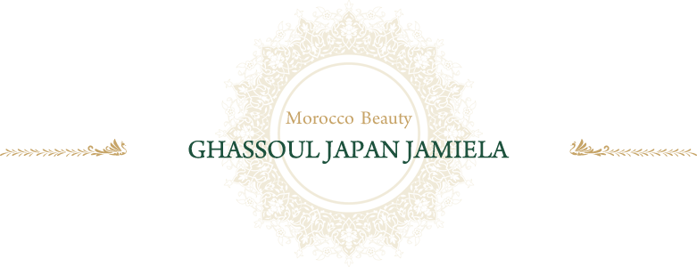 Morocco Beauty GHASSOUL JAPAN JAMIELA